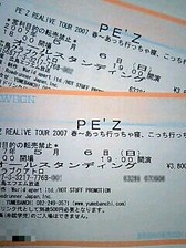 Pez_tickets_2
