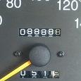88,888!