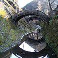 五百羅漢・反り橋